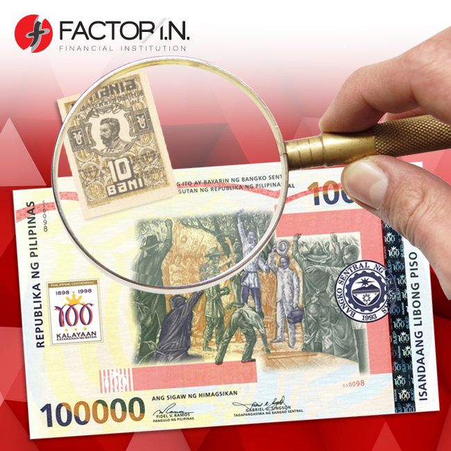 Коя най-малката банкнота в света?