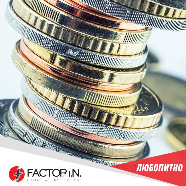 Защо монетите са назъбени отсрани?