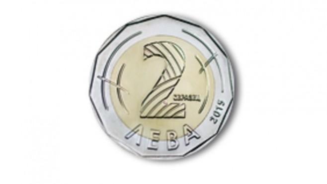 Банкнотата от 2 лева излиза от паричното обращение догодина