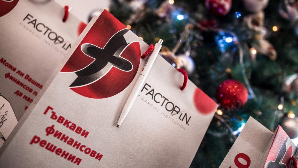Коледа в Фактор И.Н.